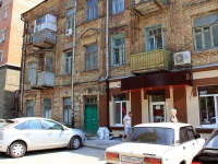 Rostov-on-Don, Maksim Gorky st, house 212. Apartment house