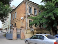 Rostov-on-Don, Maksim Gorky st, house 213. Apartment house