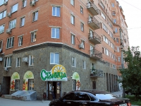Rostov-on-Don, Maksim Gorky st, house 214. Apartment house