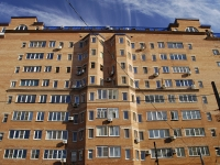 Rostov-on-Don, Maksim Gorky st, house 220А. Apartment house