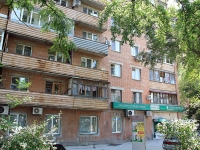 Rostov-on-Don, Maksim Gorky st, house 220. Apartment house