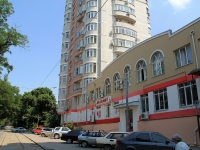 Rostov-on-Don, Maksim Gorky st, house 226. Apartment house