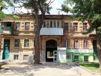 顿河畔罗斯托夫市, Maksim Gorky st, 房屋 229. 公寓楼