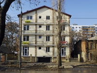 Rostov-on-Don, Maksim Gorky st, house 235. Apartment house