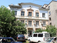 Rostov-on-Don, Maksim Gorky st, house 239. office building