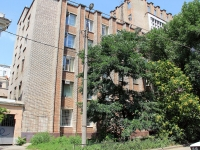 Rostov-on-Don, Maksim Gorky st, house 243. office building