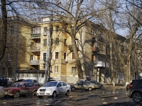 Rostov-on-Don, Maksim Gorky st, house 247. Apartment house