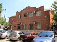 顿河畔罗斯托夫市, 法院 Гарнизонный военный суд, Maksim Gorky st, 房屋 254
