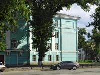 """顿河畔罗斯托夫市, 旅馆 """"Бриг"""", Maksim Gorky st, 房屋 268"""