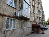 Rostov-on-Don, Maksim Gorky st, house 285. Apartment house