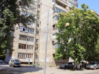 Rostov-on-Don, Maksim Gorky st, house 287. Apartment house