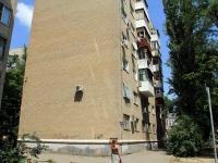 顿河畔罗斯托夫市, Maksim Gorky st, 房屋 291. 公寓楼