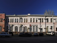 Rostov-on-Don, Maksim Gorky st, house 293. office building