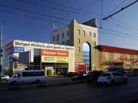 Ростов-на-Дону, Михаила Нагибина проспект, дом 32/2 к.3. торговый центр