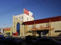 Rostov-on-Don, Mikhail Nagibin avenue, house 32/2 к.3. shopping center