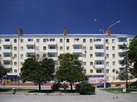 Rostov-on-Don, Mikhail Nagibin avenue, house 21. Apartment house
