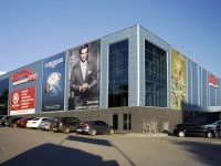 Rostov-on-Don, shopping center Вертол-сити, Mikhail Nagibin avenue, house 30