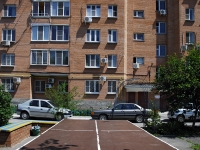 Rostov-on-Don, Mikhail Nagibin avenue, house 31В. Apartment house