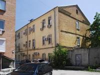 Rostov-on-Don, Mikhail Nagibin avenue, house 31. hostel