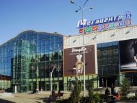 Rostov-on-Don, shopping center Горизонт, Mikhail Nagibin avenue, house 32/2