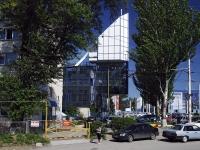 顿河畔罗斯托夫市, Mikhail Nagibin avenue, 房屋 33А. 写字楼