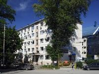 Rostov-on-Don, Mikhail Nagibin avenue, house 33А. office building