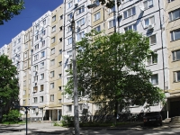 Rostov-on-Don, Mikhail Nagibin avenue, house 37. Apartment house