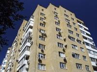 Rostov-on-Don, Mikhail Nagibin avenue, house 41Б. Apartment house
