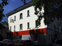 Rostov-on-Don, Mikhail Nagibin avenue, house 45. Apartment house