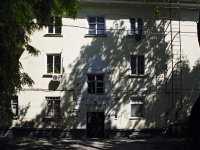 Rostov-on-Don, Mikhail Nagibin avenue, house 49. Apartment house