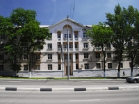 Rostov-on-Don, Mikhail Nagibin avenue, house 24Б. governing bodies