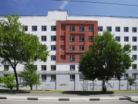 Rostov-on-Don, Mikhail Nagibin avenue, house 26. hostel