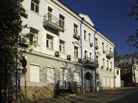 Rostov-on-Don, Dolomanovsky alley, house 12А. governing bodies