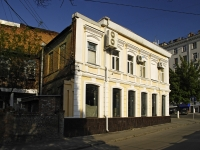 Rostov-on-Don, Dolomanovsky alley, house 12. office building