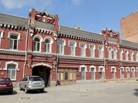 Rostov-on-Don, governing bodies Министерство общего и профессионального образования Ростовской области, Dolomanovsky alley, house 31