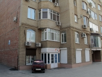 Rostov-on-Don, Dolomanovsky alley, house 36. Apartment house