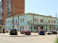 Ростов-на-Дону, Доломановский переулок, дом 41. офисное здание