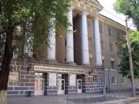 Rostov-on-Don, college Ростовский-на-Дону строительный колледж, Dolomanovsky alley, house 48