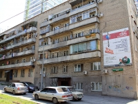 Rostov-on-Don, Dolomanovsky alley, house 49. Apartment house