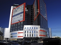 "Rostov-on-Don, office building ""Гвардейский"", Dolomanovsky alley, house 70Д"