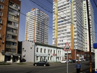 Rostov-on-Don, Dolomanovsky alley, house 41. office building