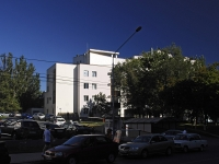 Ростов-на-Дону, Доломановский переулок, дом 70/4. органы управления