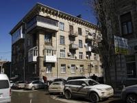 Ростов-на-Дону, улица Суворова, дом 1. многоквартирный дом