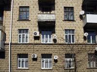 Ростов-на-Дону, Суворова ул, дом 1