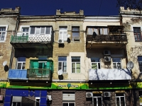 Rostov-on-Don, Suvorov st, house 3. Apartment house