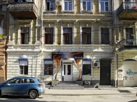 Rostov-on-Don, Suvorov st, house 4. Apartment house