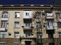 Rostov-on-Don, Suvorov st, house 5. Apartment house