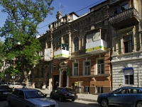 Rostov-on-Don, Suvorov st, house 6. Apartment house