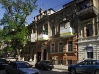 Ростов-на-Дону, улица Суворова, дом 6. многоквартирный дом