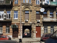 Rostov-on-Don, Suvorov st, house 7. Apartment house